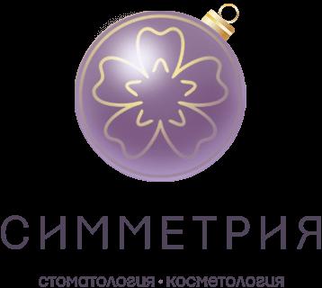 Клиника «Симметрия». Стоматология и косметология
