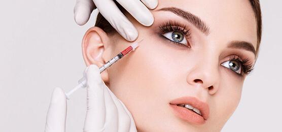 Услуги медицинской косметологии