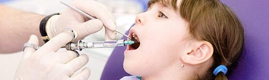 Анестезия при лечении детских зубов