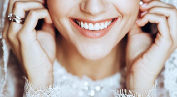 Скидка 20% на отбеливание зубов всем невестам