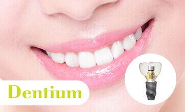 Акция! Имплантат Dentium «под ключ» с установкой металло-керамической коронки